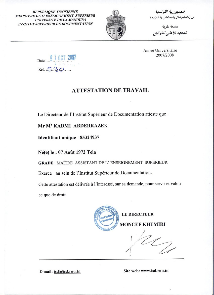 exemple d attestation de travail en tunisie
